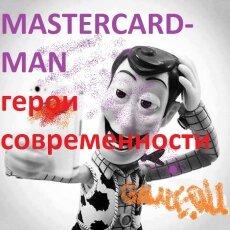 Mastercard запускает систему подтверждения платежей с помощью селфи... отпечатка пальца