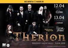 THERION привезут в  Санкт-Петербург рок-оперу 13 апреля 2018!