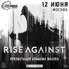 Rise Against снова в Москве! Большой концерт 12 июня в