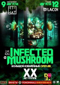 INFECTED MUSHROOM – ХХ лет! Концерт в Москве 12 августа!