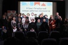 """На """"Ленфильме"""" прошла презентация сценариев дебютных кинопроектов"""