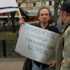 Священники и полпред хотят увидеть в СПбГУ кафедру теологии