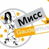 Выбери Мисс Gaudeamus 2013!