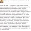 В Петербурге побили врача «неславянской внешности»
