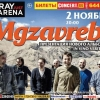 """Mgzavrebi""  - 02 ноября в Ray Just Arena"
