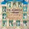 13 апреля состоится конкурс красоты и таланта «Мисс РГСУ - 2015»