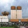 В здании Академии наук в Москве произошел взрыв