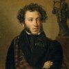 Как отметила Россия день памяти Александра Сергеевича Пушкина