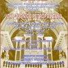 II Российско-Польский органный конкурс «VOX POLONIСA PETROPOLITANA 2016» стартует 24 февраля в Санкт-Петербурге #ХАЛЯВА
