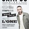 L'One / CAMPUS night - танцуй в ночь с 19 на 20 марта в лучшем клубе Москвы - за копейки!