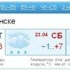 С новым снегом! В Смоленске – и снегопад