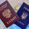 Украинские эмигранты: как переехать в Россию и получить высшее образование