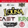 Frost Fest – 2018 в СПб 3 января: Louna, СЛОТ, F.P.G, ПОРНОФИЛЬМЫ, СЕВЕРНЫЙ ФЛОТ