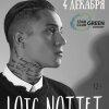 LOIC NOTTET даст концерт в Москве 4 декабря в Главclub Green Concert