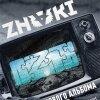 Znaki презентуют новый альбом 12 января в Москве ( ГЛАВCLUB)