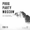 Prog Party — сплит-концерт в Москве 11 февраля