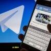 """в России начали блокировать Telegram: """"Процесс займет несколько часов"""" - глава """"Роскомнадзор"""""""