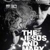 The Jesus And Mary Chain впервые выступят в России 17 мая!