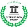 """Объявлен топ-10 """"Зеленых"""" вузов России"""
