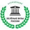 """Преподавателей приглашают в Школу наставников """"зеленых"""" вузов"""