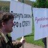 В СПбГУ сокращают истфак и увольняют преподавателей: студенты в ярости